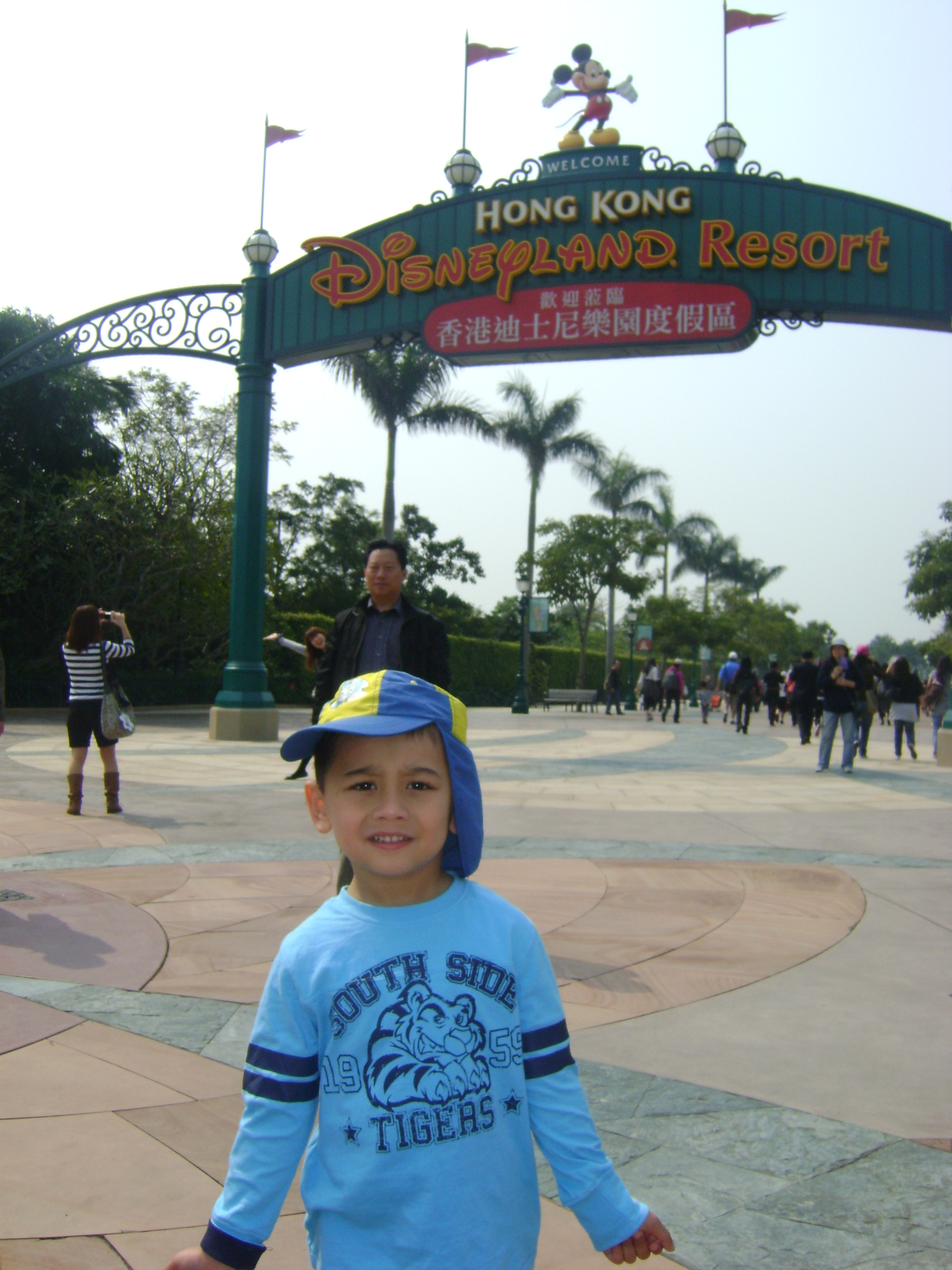 Hongkong Disneyland entrance