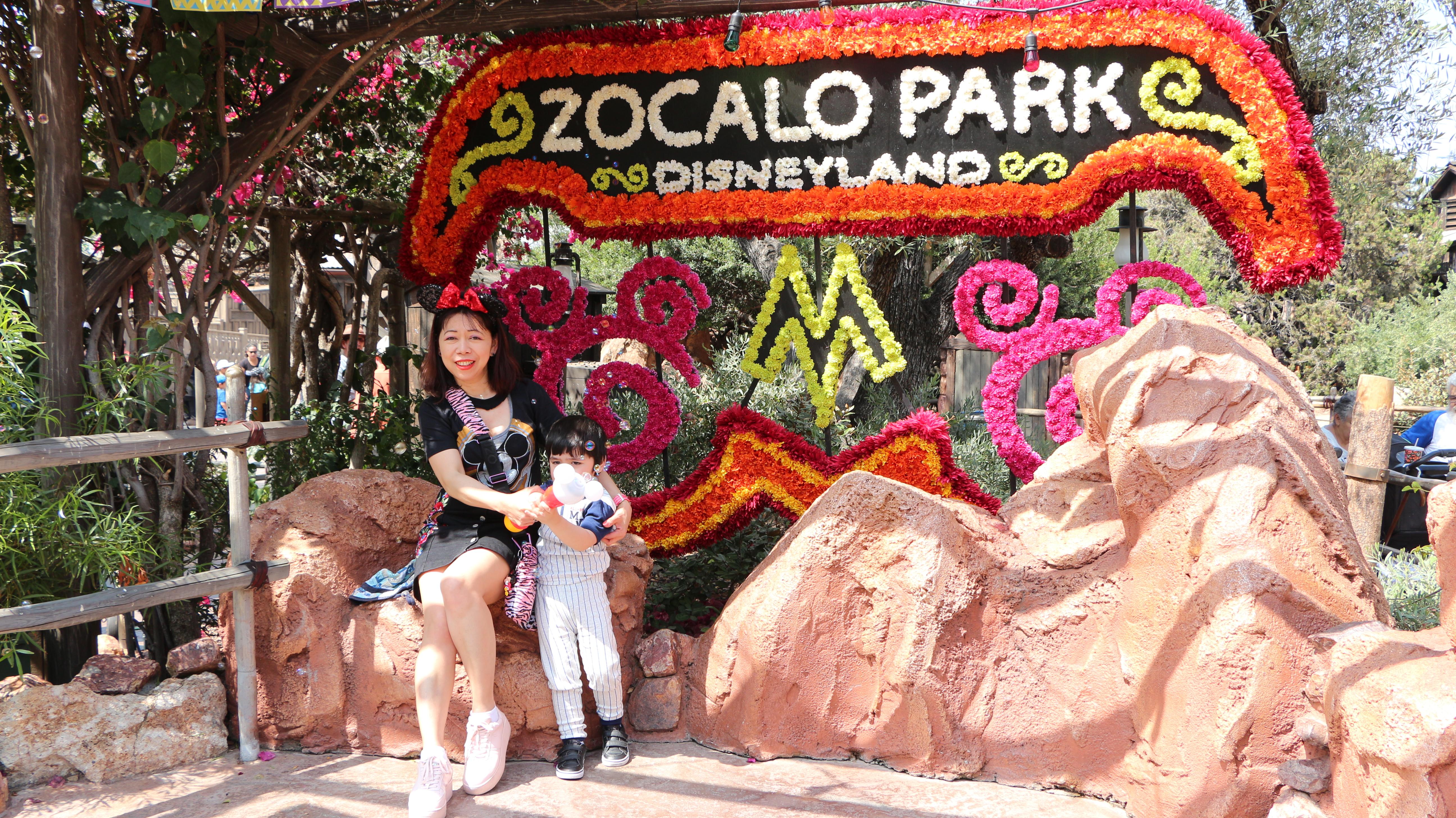 Zocalo Park Disneyland