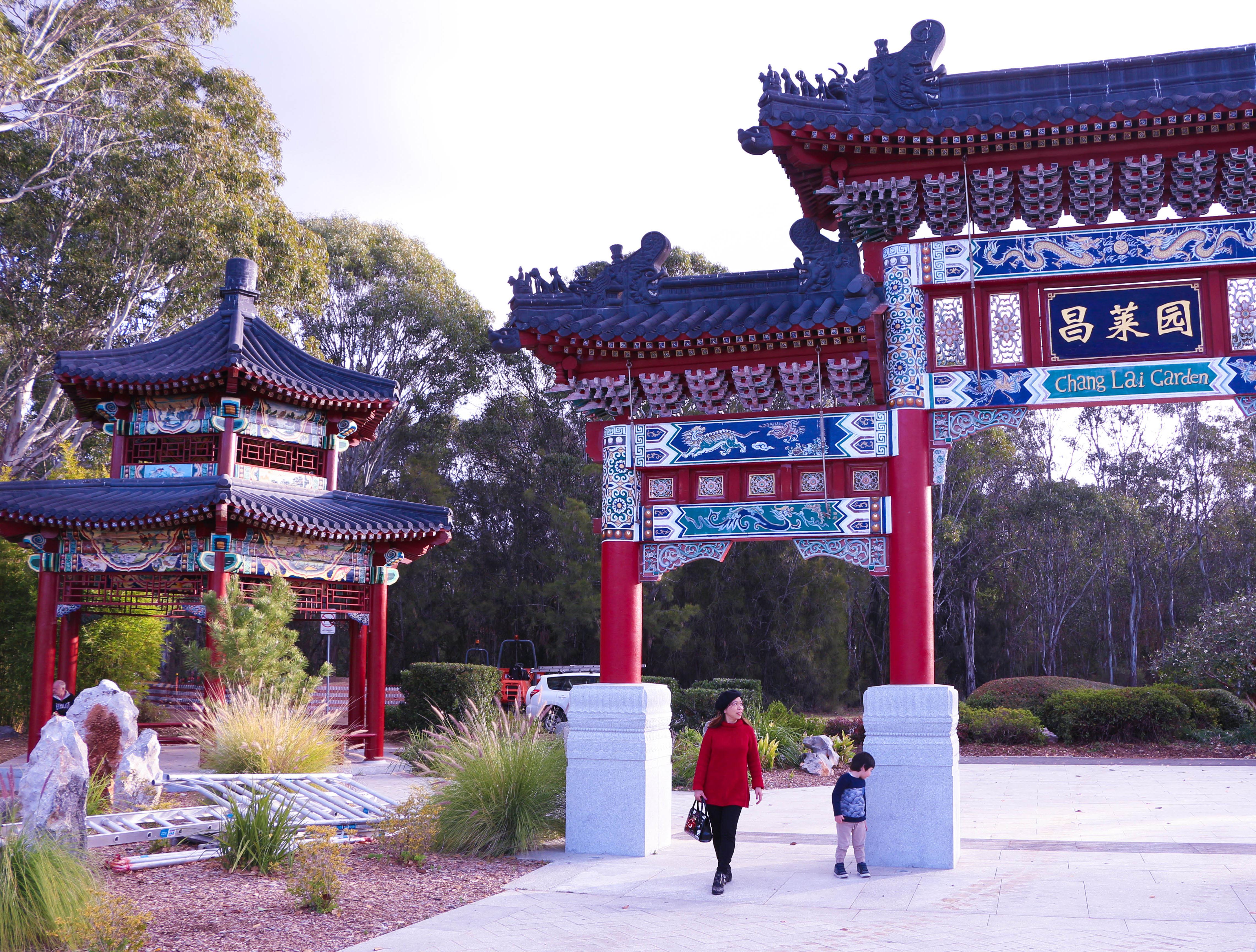 Chinese Garden in Western Sydney